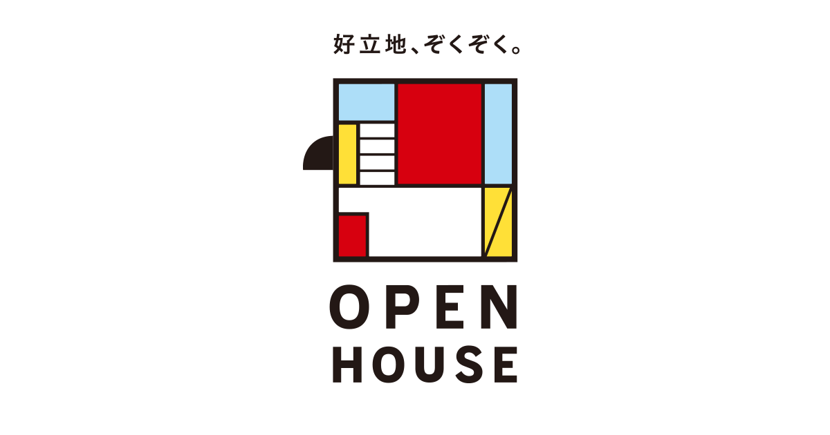 株式会社オープンハウス | 新築・中古の一戸建て土地購入なら