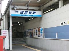 東京都大田区大森西5丁目の地図 住所一覧検索|地 …