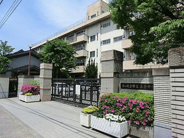 中学校 さいたま 市立 田島 田島中学校(埼玉県さいたま市桜区)