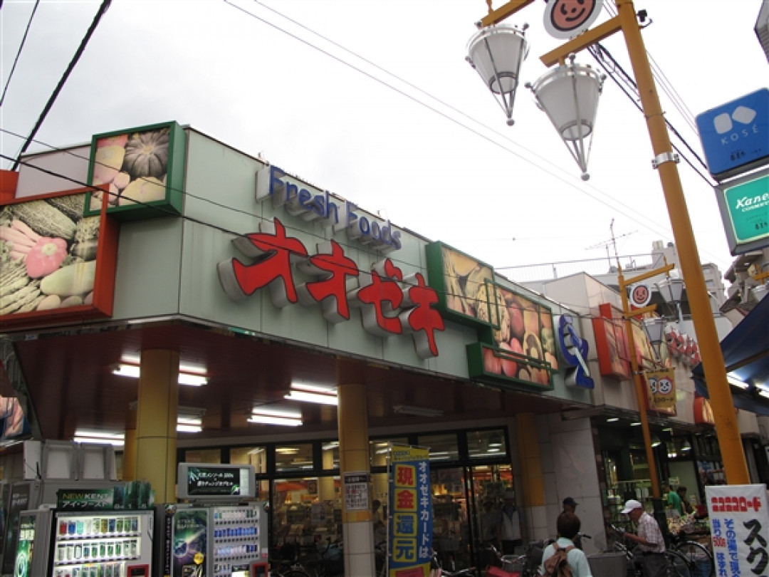 高円寺 オオゼキ 東